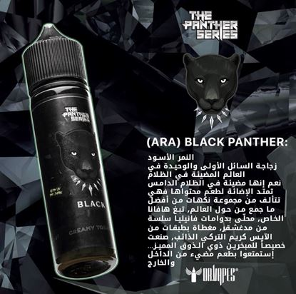 Picture of Black Panther by dr vapes